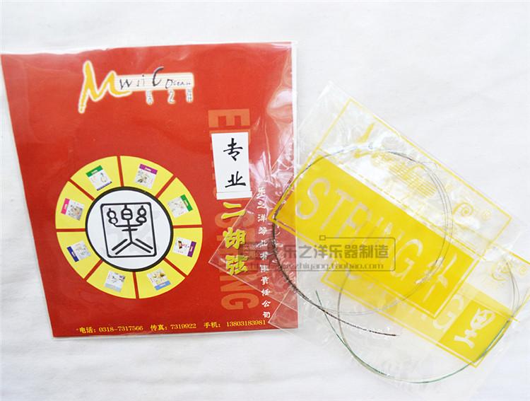 专业二胡弦  YM0803