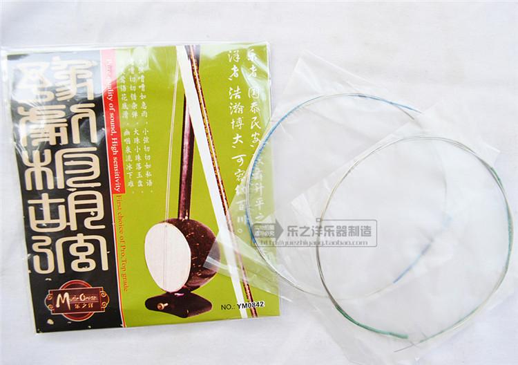 豫剧板胡弦  YM0842