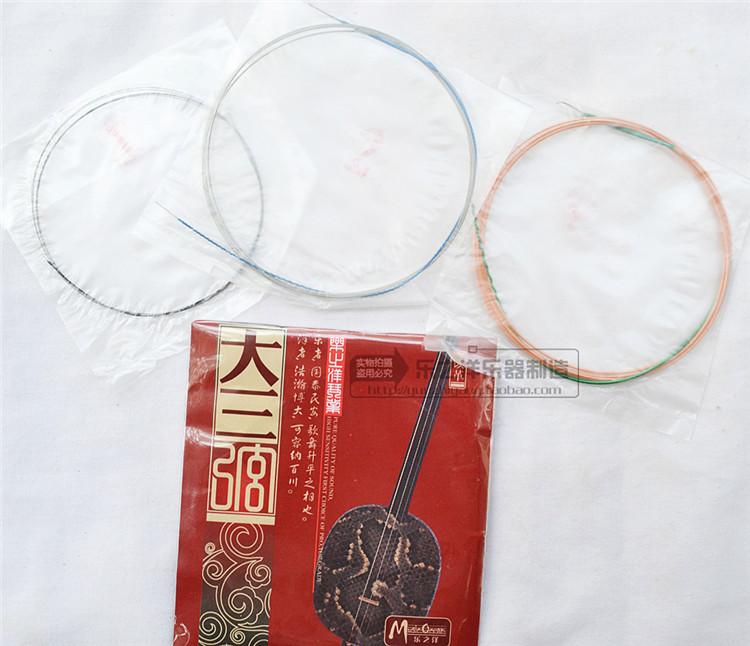 改革大三弦弦  YM0856