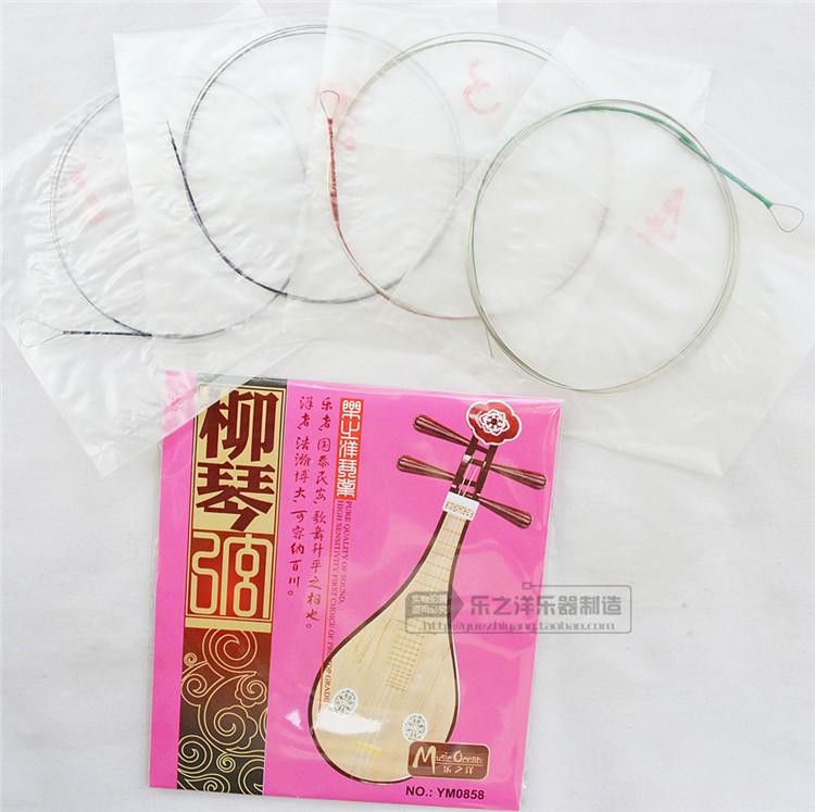柳琴弦  YM0858