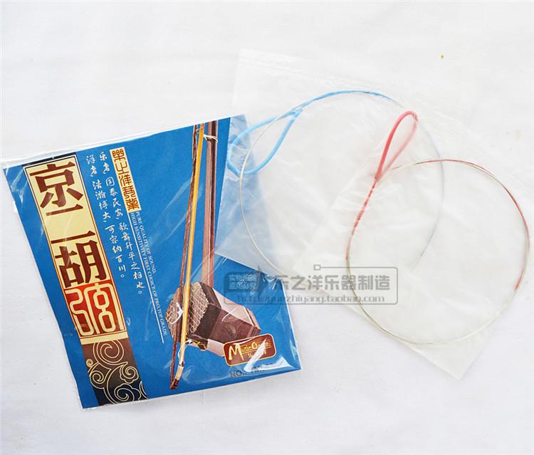 京二胡弦  YM0830