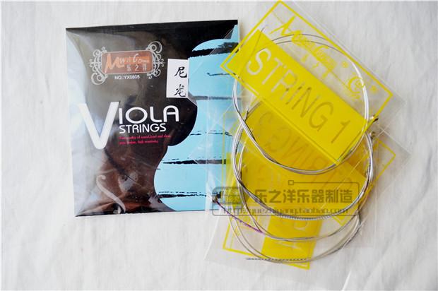 尼龙中提琴弦 EX0806A