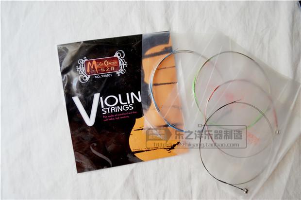 小提琴弦 YX0801