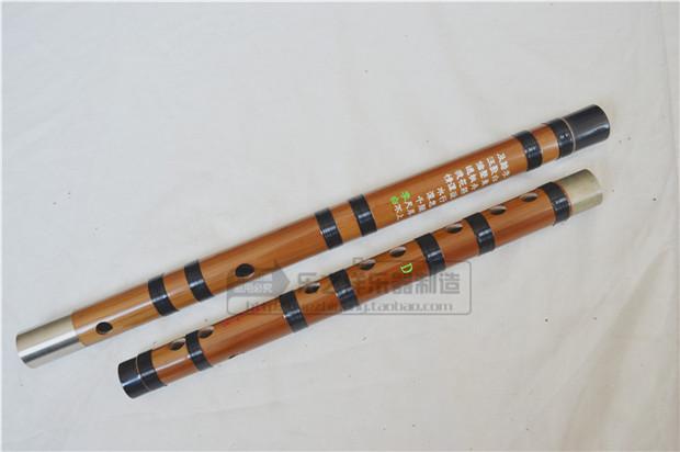 专业竹笛A  两头牦牛角 双接插口