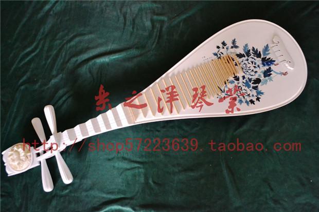 青花瓷琵琶